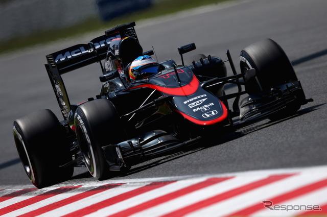 Qualifying 13 and 14 won the quickest McLaren-Honda