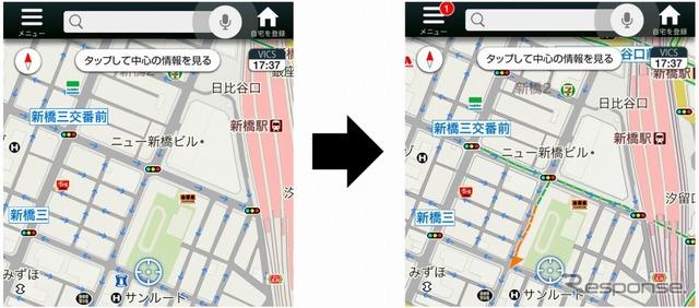 Yahoo! Messenger Navigation system probe information