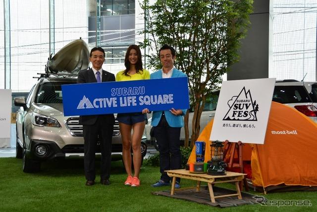 Subaru active life support project kick-off event