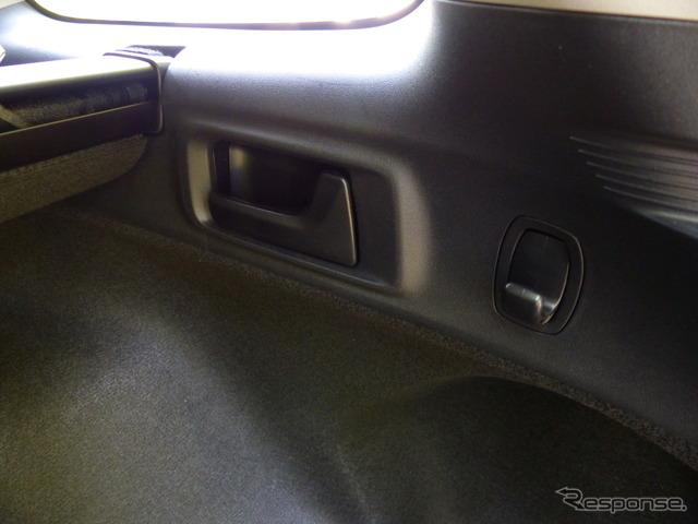 Toyota Corolla Fielder 1.5G