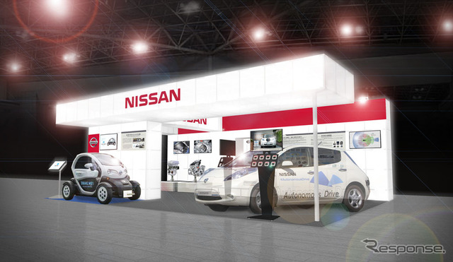 Nissan Motors booth image