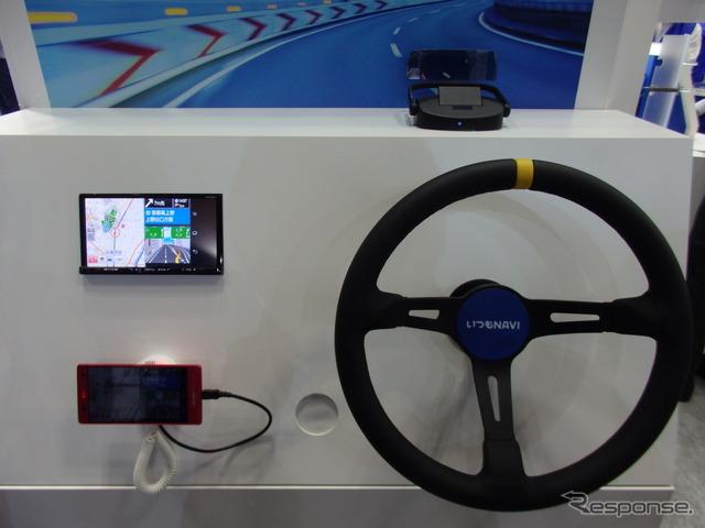 [Smart phone & mobile EXPO15] ZENRIN DC, pedestrian autonomous navigation and wearable for appeal