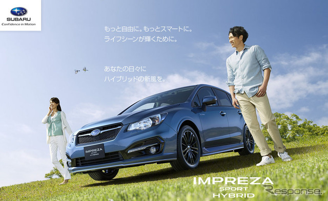 Subaru Impreza Sport Hybrid from Subaru official site