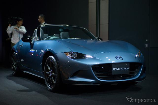 New Mazda Roadster