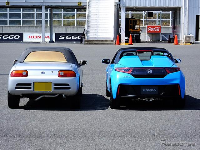 Honda S660 and Beat