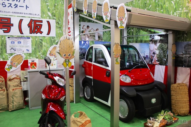 "Micro EV was on display in booth's plan ""bite with 1 item (tentative)"" Solar panels installed on the roof of the garage"