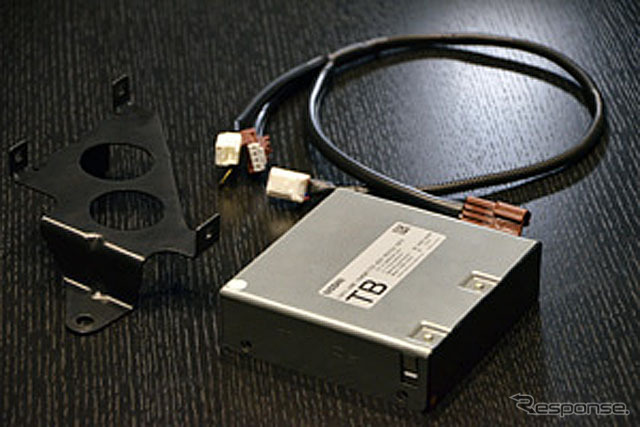 Nismo NissanConnect for data transmitter Kit