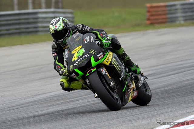 Pol espargaró in the MotoGP race