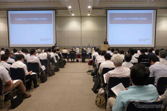 Koji Nakayama, Professor, Meiji University law school legal challenges to automatic operation and legal responsibilities