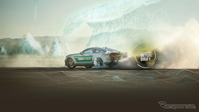 Titanium trials driving challenge