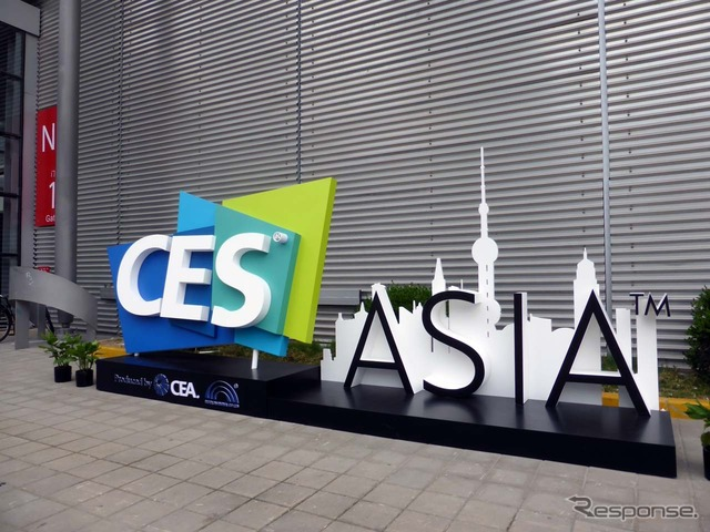 CES was held and the first Asian Asian