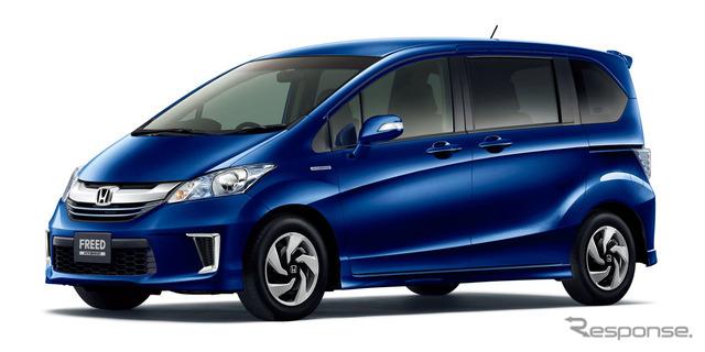 Honda freed hybrid Premium Edition