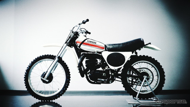 1974 YZ250 with Monocross Suspension