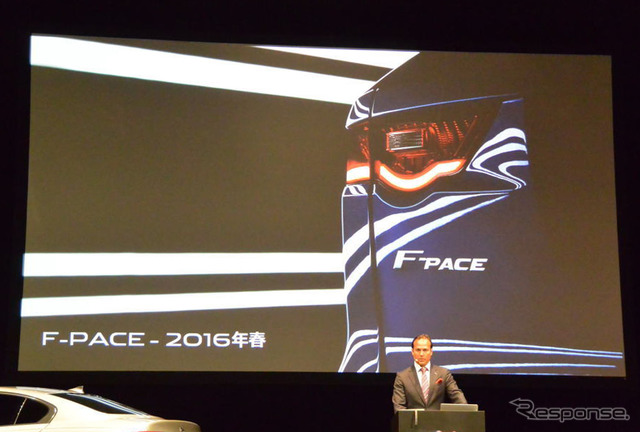 Jaguar's first SUV F-PACE in the spring of 2016, Japan introduced (Jaguar XE presentation)