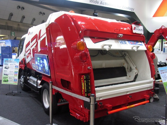 Kyokuto kaihatsu Kogyo motorized garbage collecting vehicles E Packer hybrid