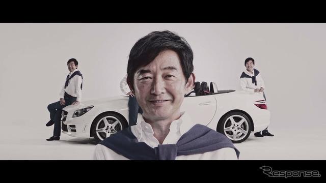 AUTOWAY × Ishida Junichi BY THE WAY Ed