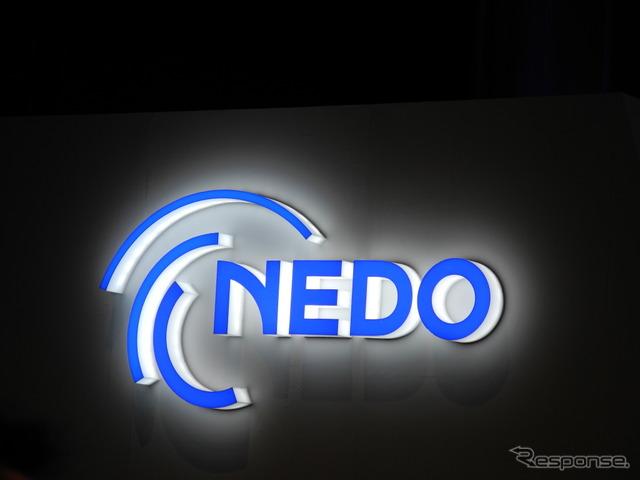 NEDO, light Electronics Symposium. 6/16