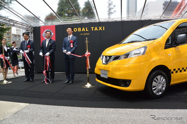 Nissan Motor NV200 Taxi departing ceremony