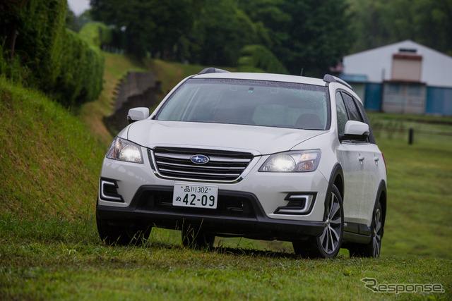 Subaru Crossover 7 2.5i EyeSight