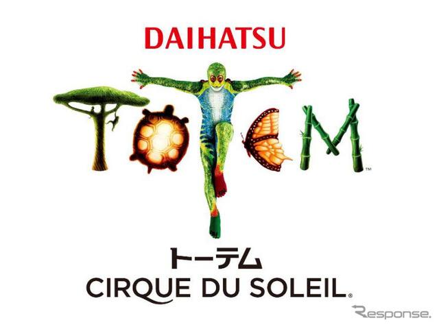 """Next silk Cirque du Soleil works """"Totem"""" logo."""