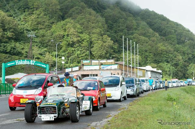 Hakuba Japan EV rally