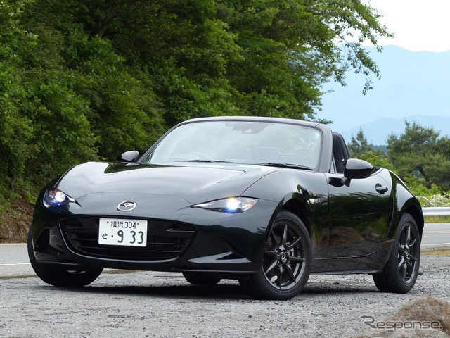 Mazda Roadster S special package 6 speed ATS