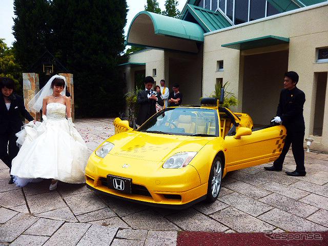 """เจ้าสาวแฟร์จัดขึ้นที่วงจรซูซูกะผู้เข้าร่วมที่ได้มาขณะ imagining ฉาก """"งานแต่งงานฮอลล์"""" แข่งรถที่"""