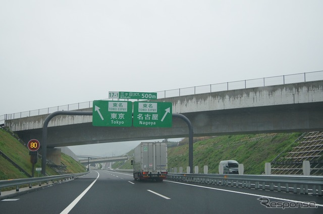New Tomei Expressway (images)