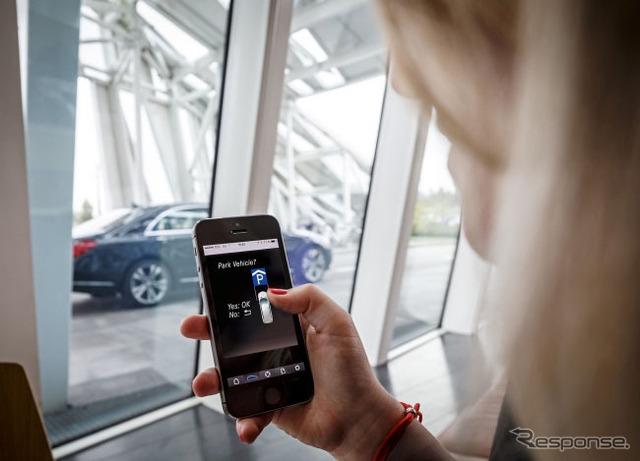 Smartphone oleh parkir valet