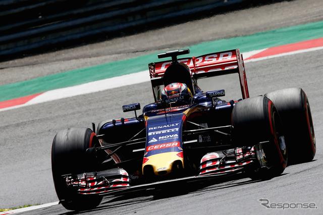 F1 2015 Austria GP