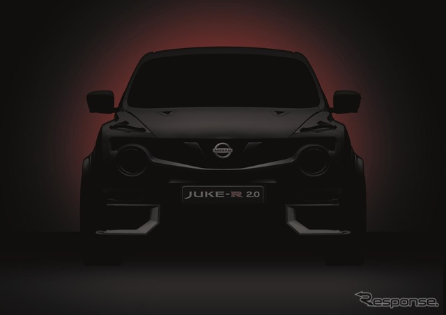 Teaser image of the Nissan Juke-R 2.0 Concept