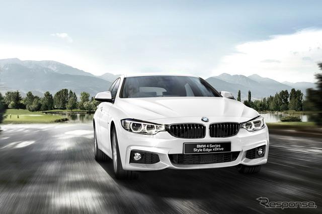 420i BMW Gran Coupe-style edge xDrive
