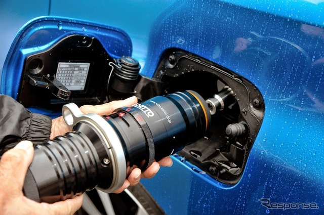 Hydrogen fuel filled mouth (Toyota MIRAI)