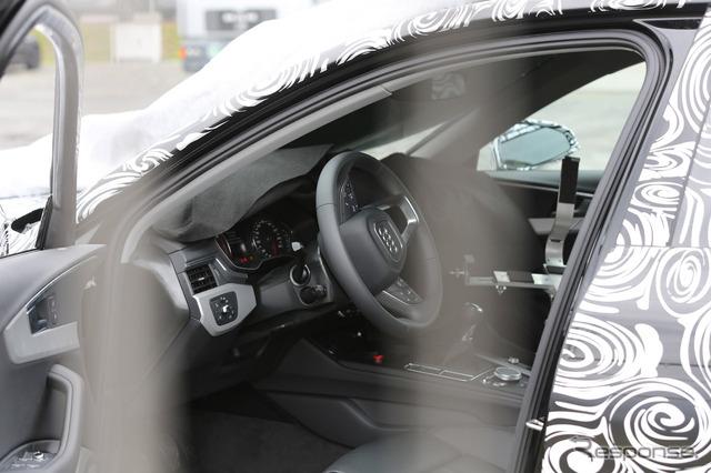 Audi A4 scoop