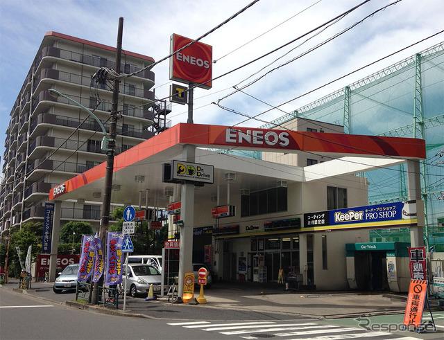 Rental 819 to open gas stations in Oshima-Ekimae