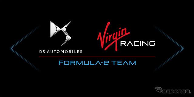DS and Virgin racing partnership