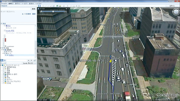 Can also check the GPS logs in Google Earth