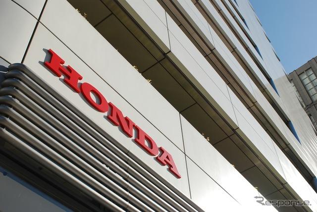 Honda Giken Kogyo headquarters (Tokyo Aoyama)