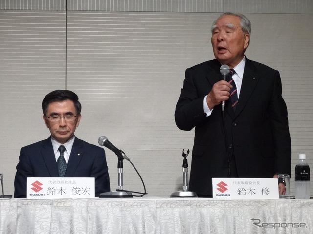 Suzuki Suzuki, Toshihiro President (left) and Osamu Suzuki, Chairman (right)
