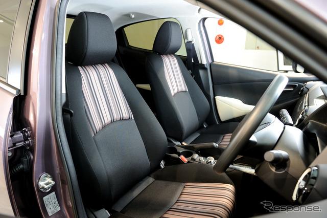 Mazda Demio urban stylish mode