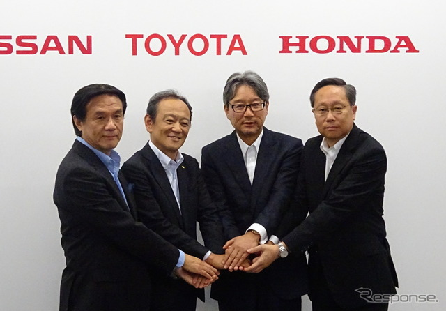 ISE press conference was Toyota's Executive Director (second from left) from stakeholders