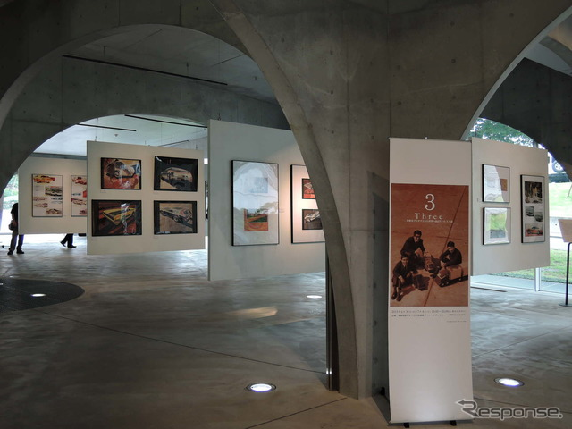 "' Three people exhibition ""venue"