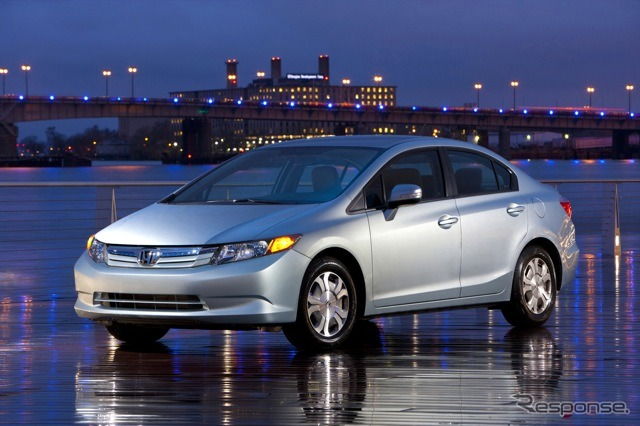 Honda Civic Hybrid (2012 North American model)