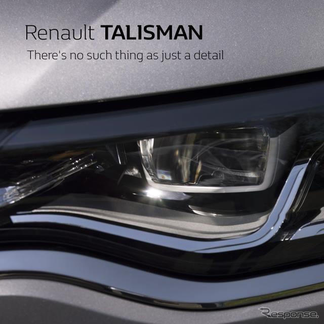 Gambar baru Renault talisman pemberitahuan