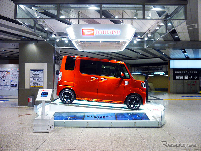"JR Shin-Osaka Station conventional transit Concourse in Daihatsu vehicle exhibition Spring renewal and the stage of ""forward-leaning posture types"" were first exhibited this car was a ""wake"""