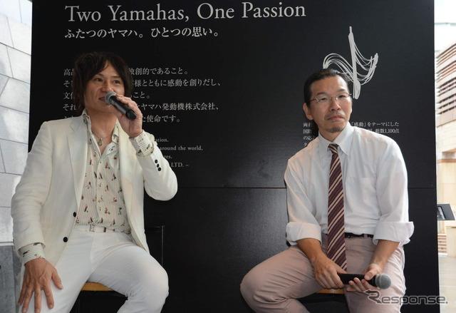 Y sesiones de laboratorio de diseño de Yamaha Kawata, Director (derecha) y sede de conventillo de Yamaha