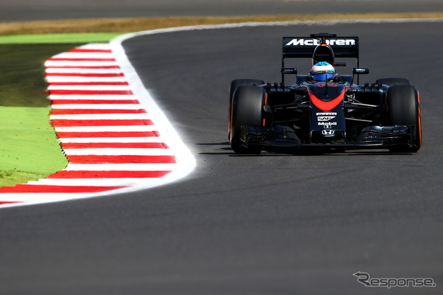 Fernando Alonso won the first point this season of the long-awaited at the British Grand Prix