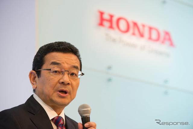 Honda yasato Takahiro President inaugural conference