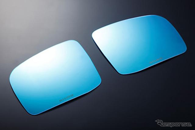 Nismo Multi-Function Blue Mirror