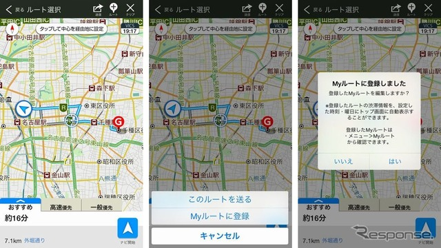Yahoo! Messenger Navigation system My root feature